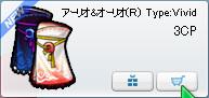 2012_12_17_Img939.jpg