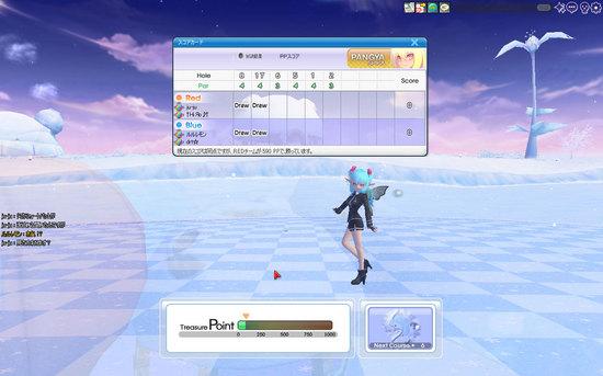 2012_12_26_Img051.jpg