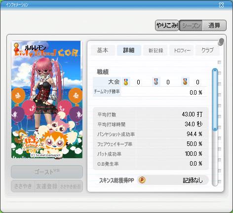 2012_12_28_Img139.jpg