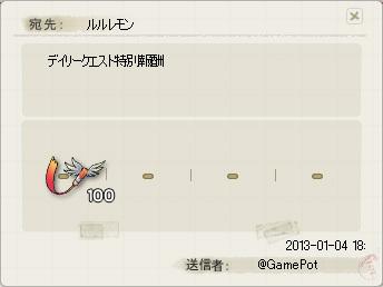 2013_01_05_Img807.jpg