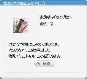 2013_01_10_Img814.jpg