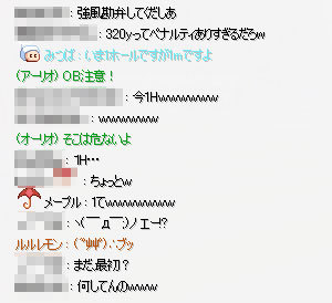 2013_02_18_Img1491.jpg