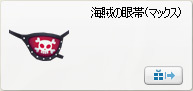 2013_02_25_Img2773.jpg