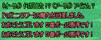 2013_02_27_Img3002.jpg
