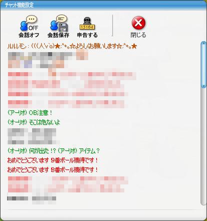 2013_03_02_Img4056.jpg