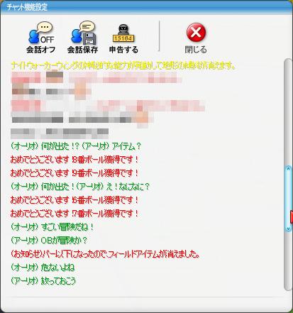 2013_03_02_Img4057.jpg