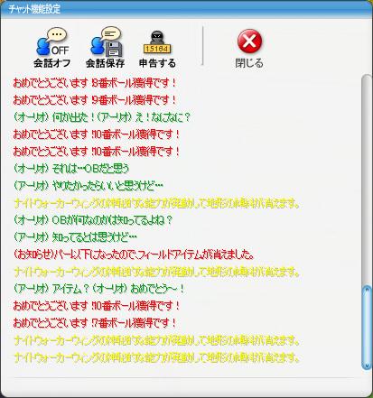 2013_03_02_Img4058.jpg