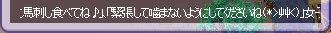 2013_03_14_Img4393.jpg