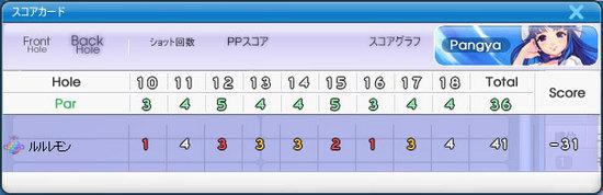 2013_03_16_Img4573.jpg