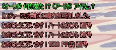 2013_03_16_Img4574.jpg
