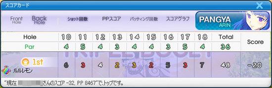 ProjectG-2015-01-17-22-02-09-32.jpg