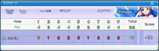 2013_03_16_Img4572.jpg