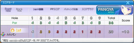 ProjectG-2015-01-20-17-15-15-26.jpg